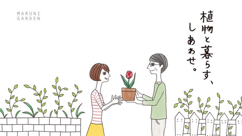 [テレビCM]84ガーデンガーデン鉢花編〈2014〉