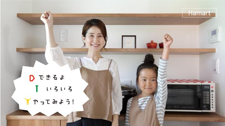 [動画]輸入壁紙でキッチンをカフェ風に編〈坂本家〉