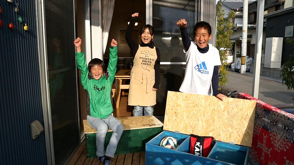 [テレビCM]カラーボックスが、使える3WAYボックスに変身!編〈小野家〉
