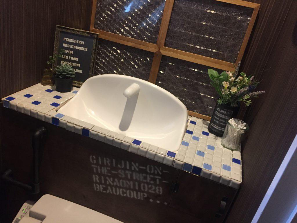 普通のトイレが、カフェ風トイレに大変身!