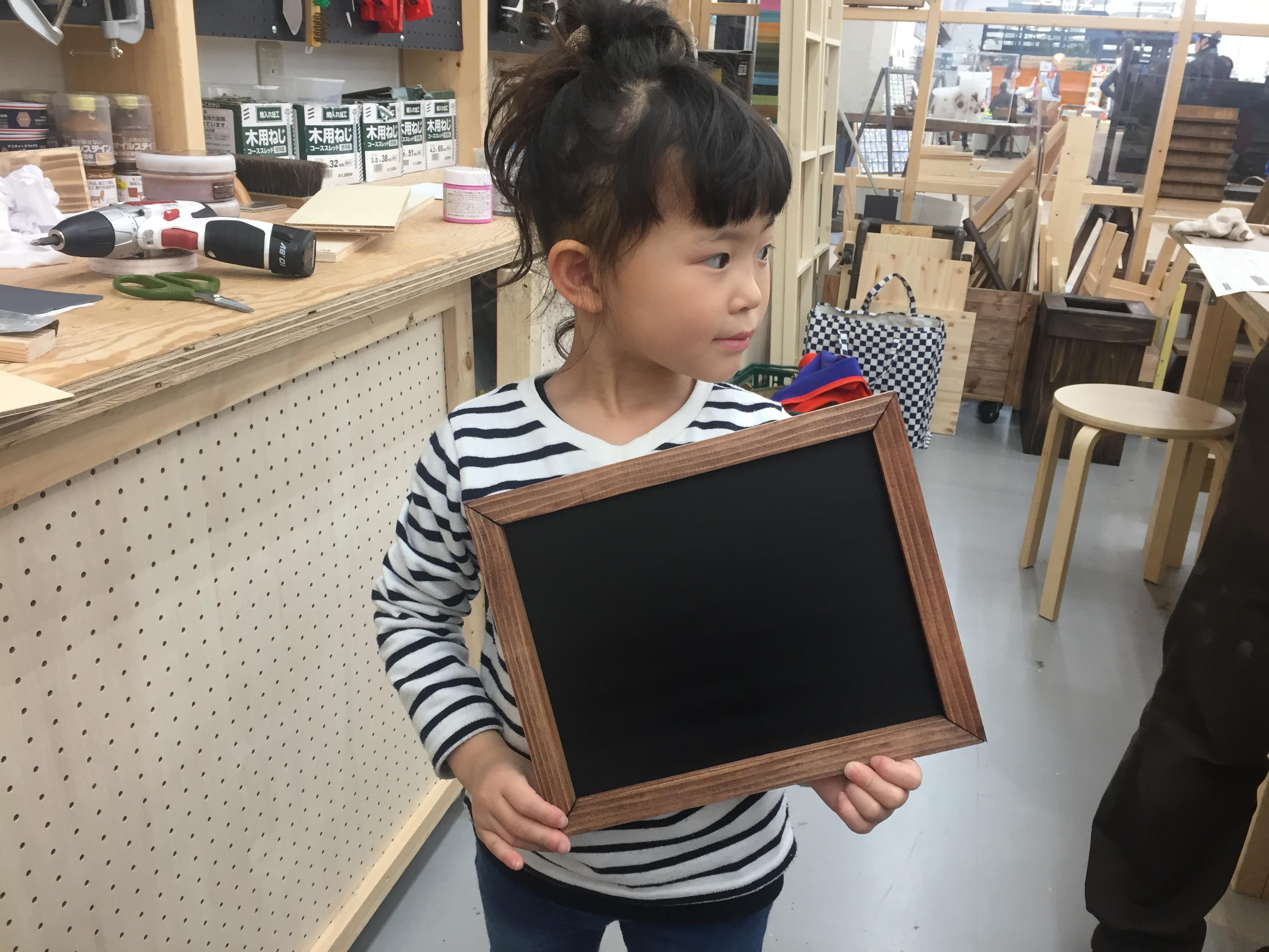 黒板塗料を塗って、黒板ボードを作成!