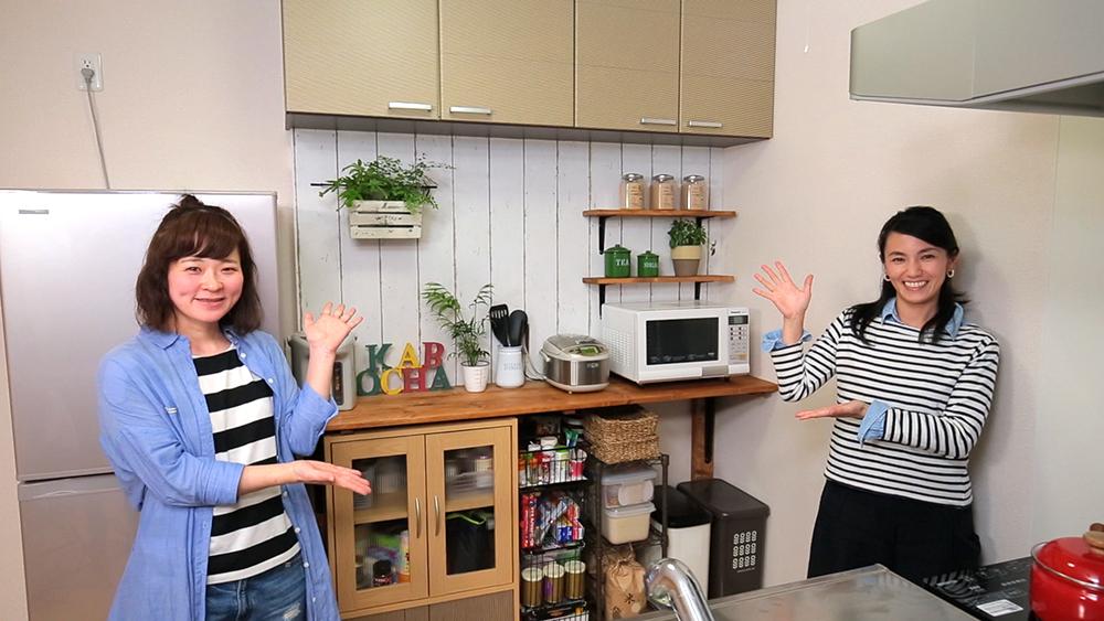 [テレビCM]賃貸住宅のキッチンが壁面収納で変身!編〈武田家〉