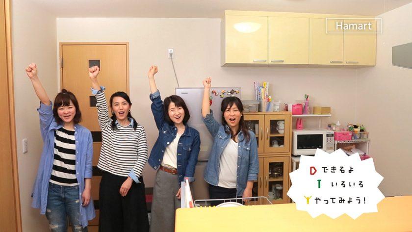 [動画]賃貸住宅のキッチンを壁面収納ですっきり!オシャレに!編〈武田家〉