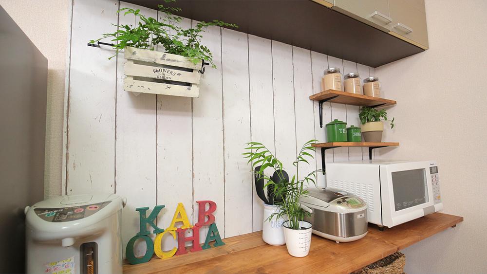 キッチンDIY④壁面収納で、すっきり!オシャレに!〈武田家〉
