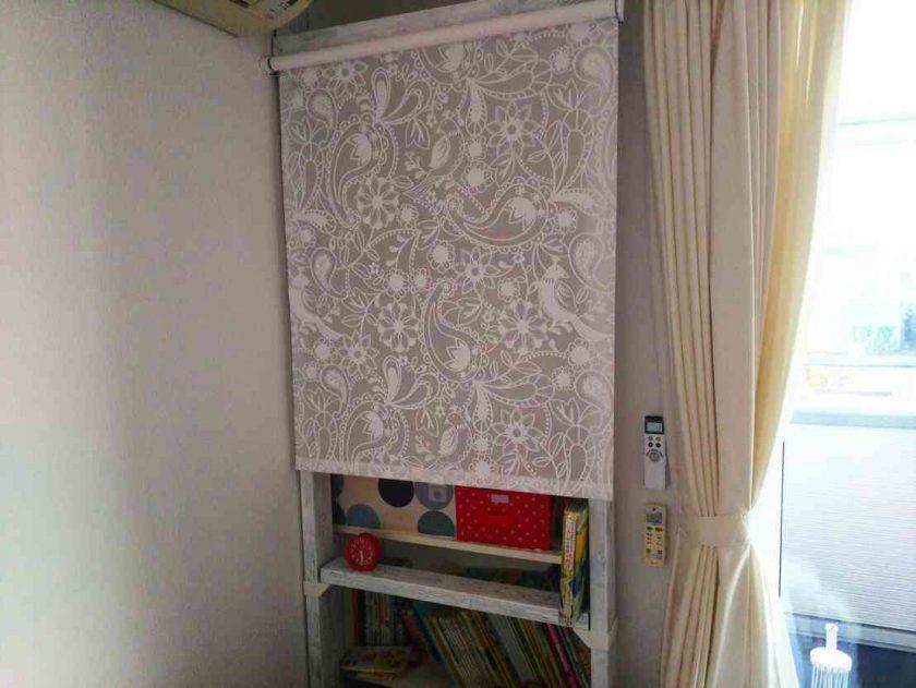 子供部屋大改造⑥ラブリコを使って、収納を隠すロールカーテンをつけました!〈坂本家〉