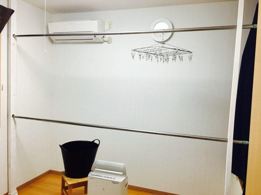 ディアウォールを使って、室内に簡単物干しできました!〈小野家〉