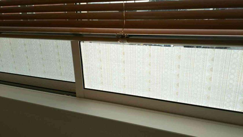 mt マスキングテープ(遮光用テープ)で窓の目隠し〈坂本家〉