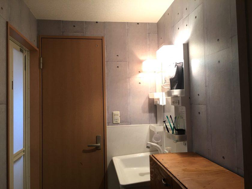 脱衣所改善①壁面をコンクリート柄のmt マスキングテープでイメチェン!〈小野家〉