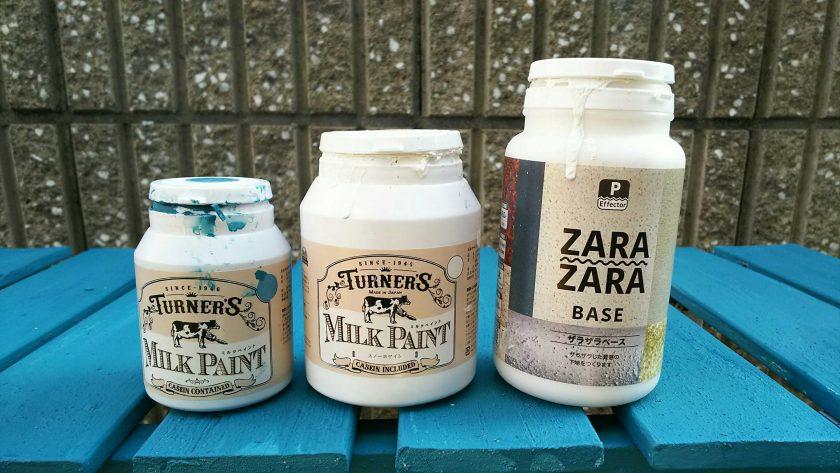 おすすめ塗料⑧塗るだけでザラザラ質感に。「ザラザラベース」〈坂本家〉