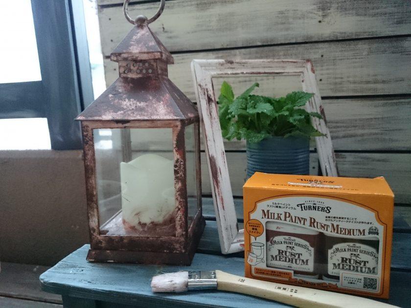おすすめ塗料④ターナー・ミルクペイントシリーズ「ラストメディウム」編 <小松家>