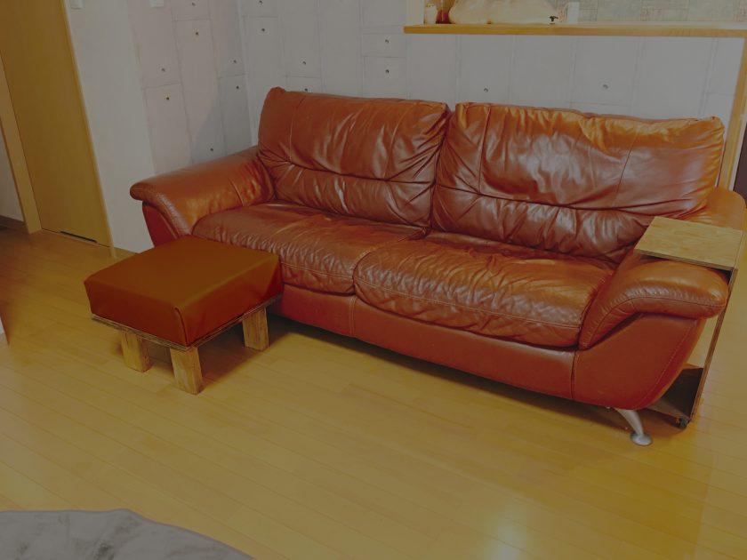 針葉樹合板と2×4材とウレタンマットと合皮で、手作り「オットマン」制作〈小野家〉