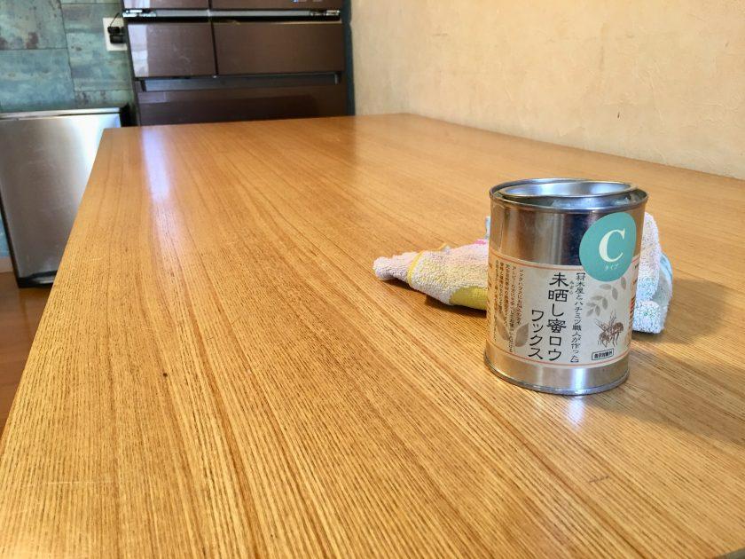 おすすめ塗料⑨「蜜ロウワックス」で家具のメンテナンス〈小野家〉